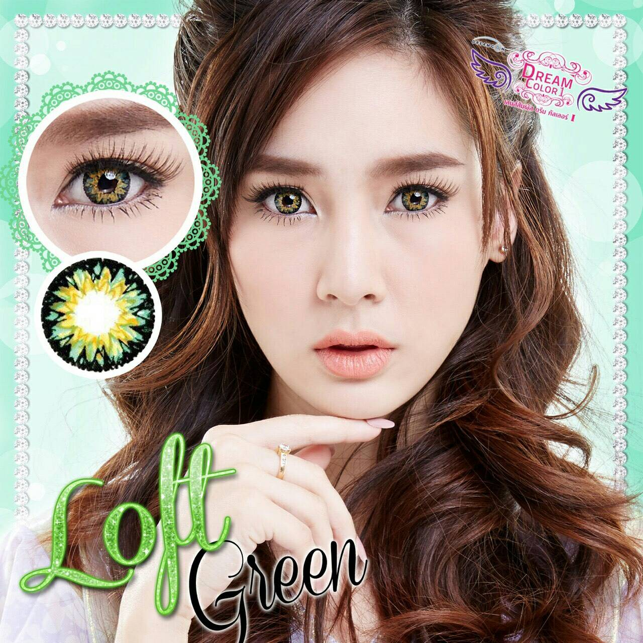 Loft Green Dreamcolor1เลนส์นิ่มใส่สบาย คอนแทคเลนส์ ขายส่งคอนแทคเลนส์ ขายส่งBigeye Bigeyeเกาหลี