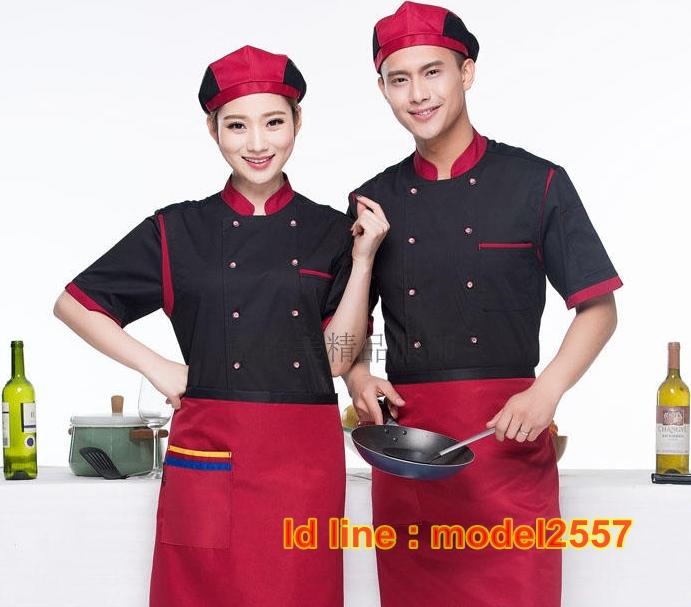 C6012008 เสื้อเชฟ เสื้อพ่อครัว เสื้อแม่ครัว เสื้อพนักงานทำอาหาร เสื้อกุ๊ก
