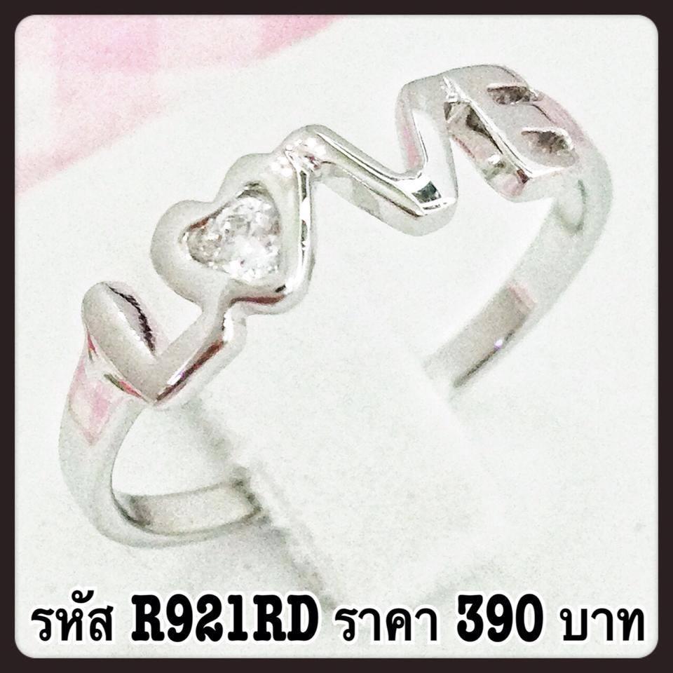 แหวนเพชร CZ รหัส R921RD
