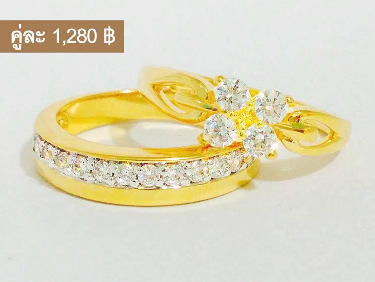 แหวนคู่ 009