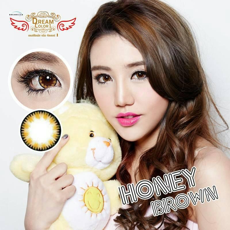 Honey Brown Dreamcolor1เลนส์นิ่มใส่สบาย คอนแทคเลนส์ ขายส่งคอนแทคเลนส์ ขายส่งBigeye Bigeyeเกาหลี