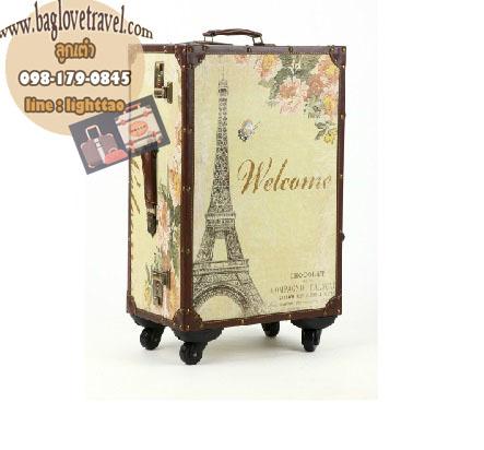 กระเป๋าเดินทางวินเทจ รุ่น vintage classic ลายหอไอเฟล ขนาด 24 นิ้ว