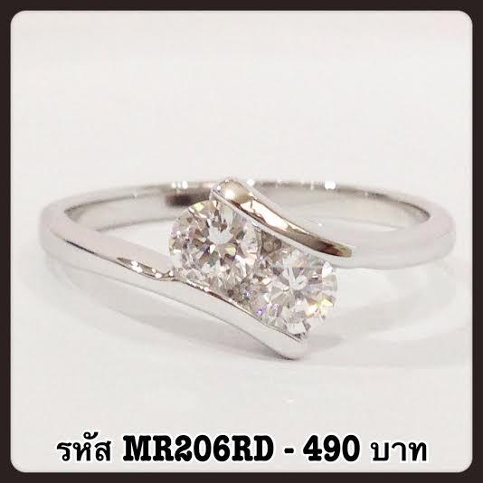 แหวนเพชร CZ รหัส MR206RD
