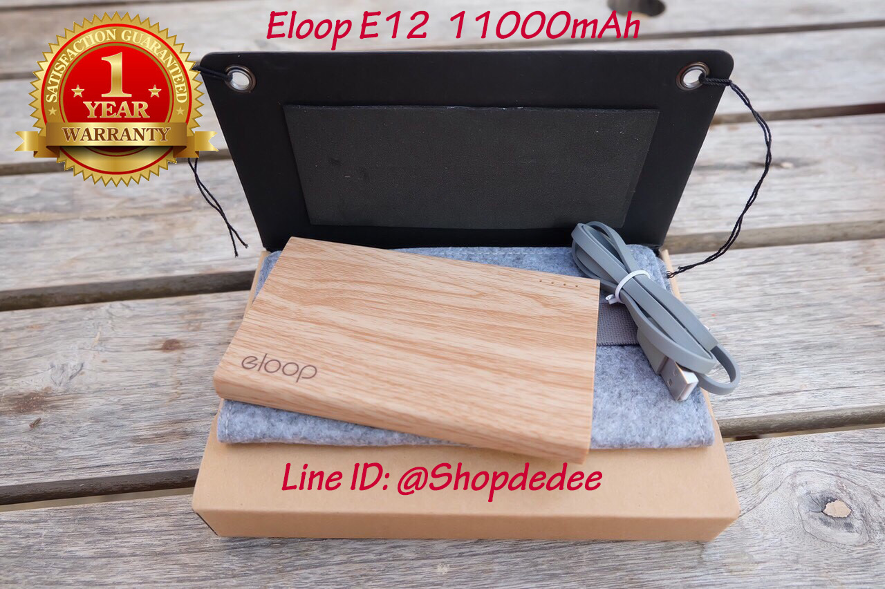 Eloop E12 แบตสำรอง สีลายไม้ 11000 mAh ของแท้ 100% ประกัน 1 ปี