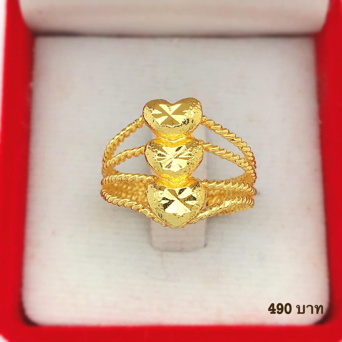 แหวนทอง รหัส JR057