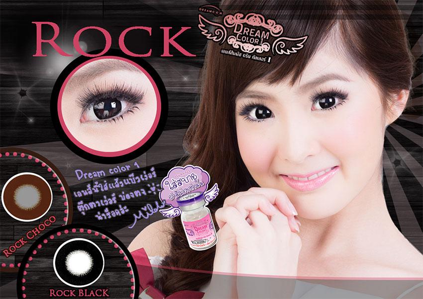Rock Black Dreamcolor1 คอนแทคเลนส์ ขายส่งคอนแทคเลนส์ Bigeyeเกาหลี ขายส่งตลับคอนแทคเลนส์ ขายส่งน้ำยาล้างคอนแทคเลนส์
