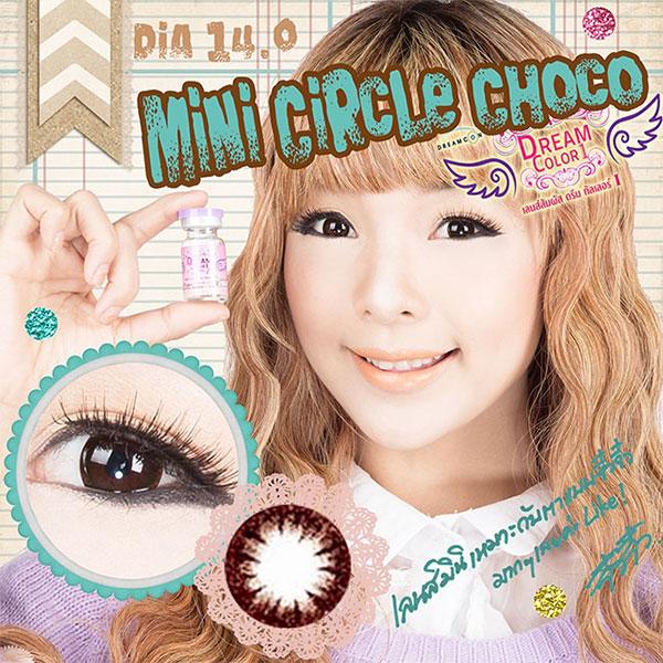 Mini Circle Black Dreamcolor1 คอนแทคเลนส์ ขายส่งคอนแทคเลนส์ Bigeyeเกาหลี ขายส่งตลับคอนแทคเลนส์
