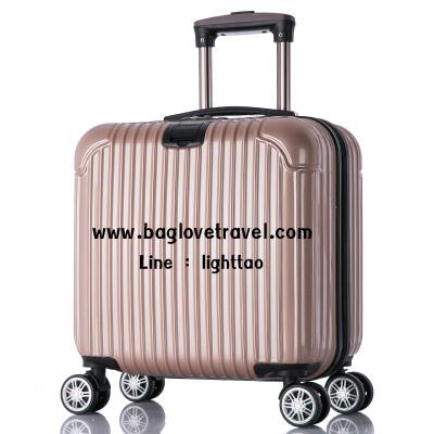 กระเป๋าเดินทาง 18 นิ้ว สีโรสโกล์