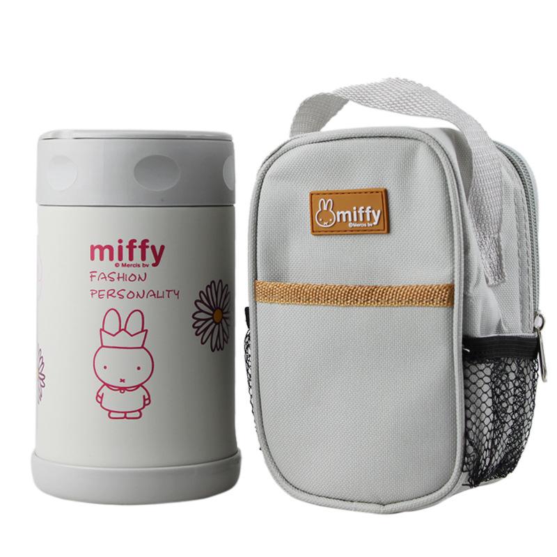 หม้อซุป/กล่องข้าวเก็บความร้อน Miffy 500 ml.