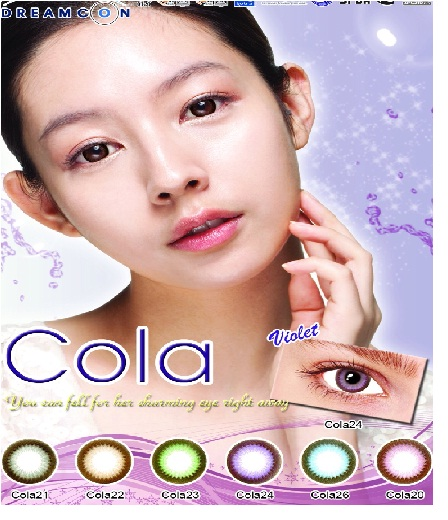 Cola Brown Dreamcolor1 คอนแทคเลนส์ ขายส่งคอนแทคเลนส์ Bigeyeเกาหลี ขายส่งตลับคอนแทคเลนส์