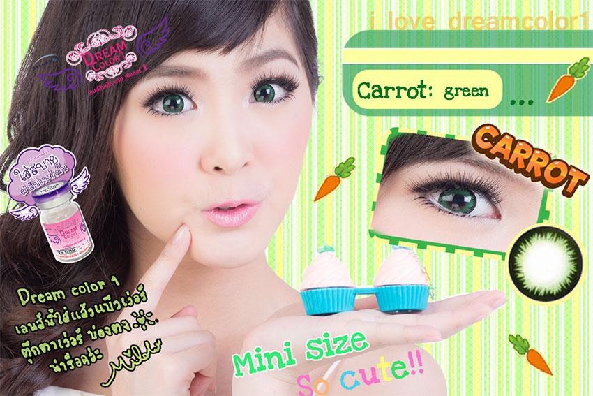 Carrot Green Dreamcolor1 คอนแทคเลนส์ ขายส่งคอนแทคเลนส์ Bigeyeเกาหลี ขายส่งตลับคอนแทคเลนส์
