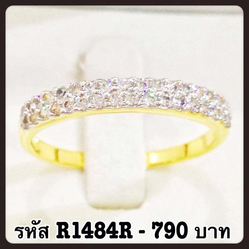 แหวนเพชร CZ รหัส R1484R