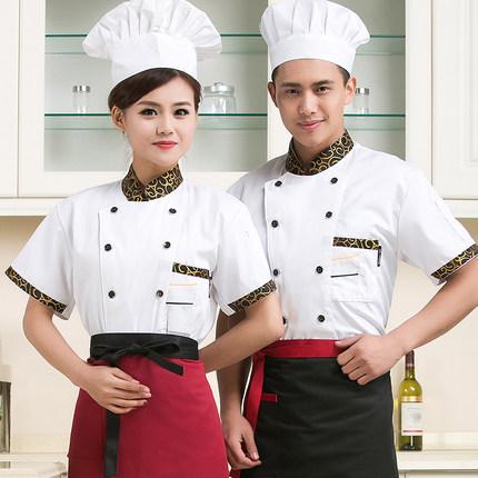 C6002004 เสื้อเชฟแขนสั้นโรงแรม ร้านอาหาร (พรีออเดอร์) รอสินค้า 3 อาทิตย์หลังโอน