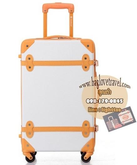 กระเป๋าเดินทางวินเทจ รุ่น colorful ขาวคาดน้ำตาล ขนาด 24 นิ้ว