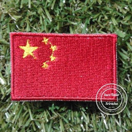 อาร์มปักธงจีน