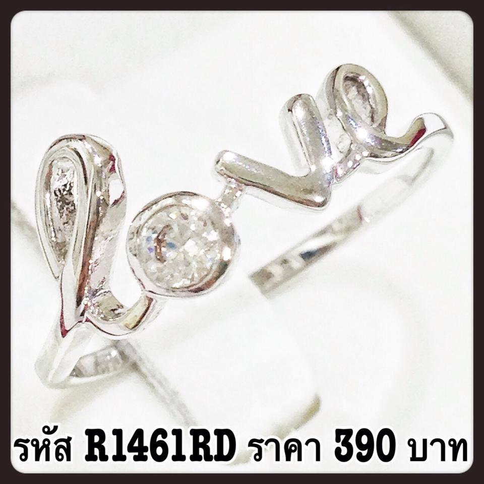 แหวนเพชร CZ รหัส R1461RD