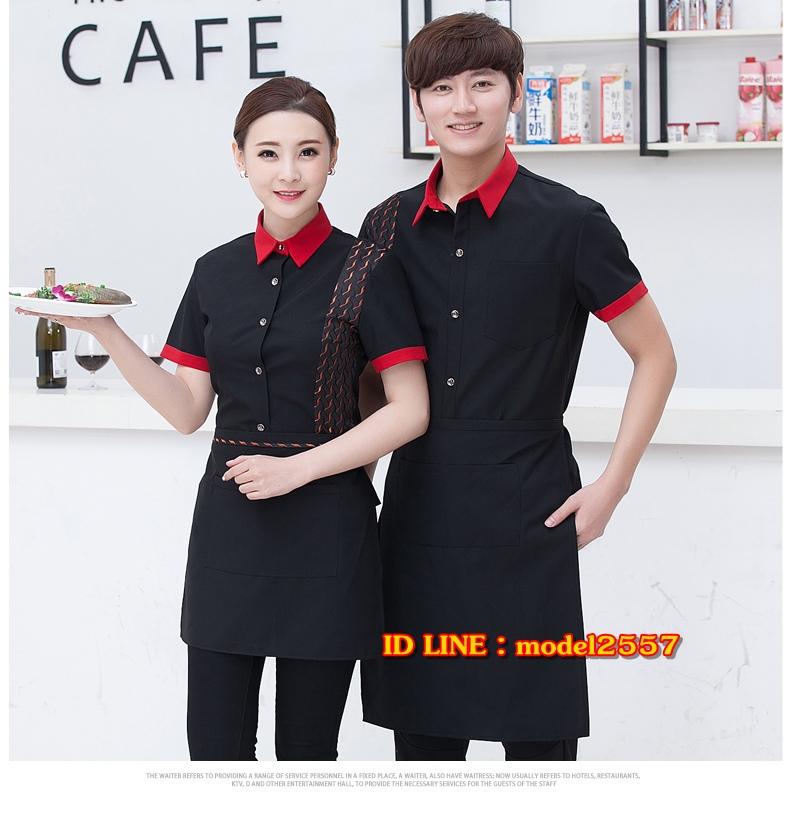 F6012018 เสื้อฟอร์มพนักงานเครื่องแบบชุดฟอร์มพนักงานร้านอาหารกาแฟโรงแรม แขนสั้นผ้าฝ้ายกระดุมหน้า