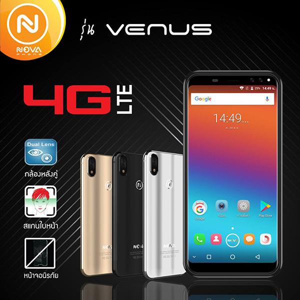 NOVA PHONE VENUS กล้องหลังคู่ 4G / RAM 3 GB / ROM 32 GB / เล่นเกมส์ ลื่น สำเนา