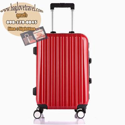 กระเป๋าเดินทางไฟเบอร์ รุ่น Aluminium แดง ขนาด 28 นิ้ว