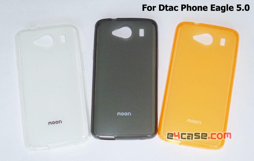 เคส Phone Eagle 5.0 (Dtac) - เคสยาง