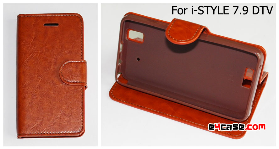 เคส i-STYLE 7.9 DTV (i-mobile) - Ju Mobile เคสพับ