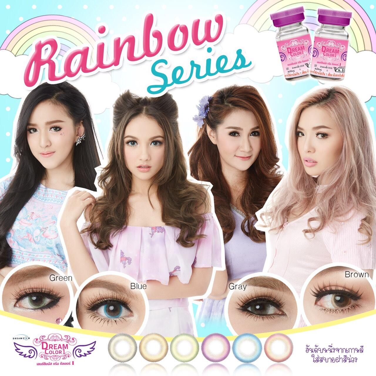 Rainbow Pink Dreamcolor1เลนส์นิ่มใส่สบาย คอนแทคเลนส์ ขายส่งคอนแทคเลนส์ ขายส่งBigeye Bigeyeเกาหลี