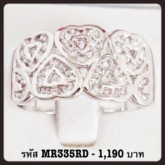 แหวนเพชร CZ รหัส MR335RD