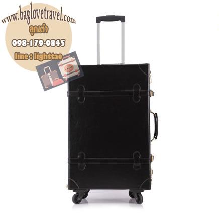 กระเป๋าเดินทางวินเทจ รุ่น retro brown ดำคาดดำ ขนาด 22 นิ้ว
