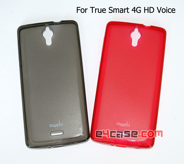 เคส HD Voice (True Smart 4G) - เคสยาง