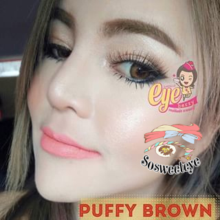 สั้น/Power -350 Puffy Brown Dueba