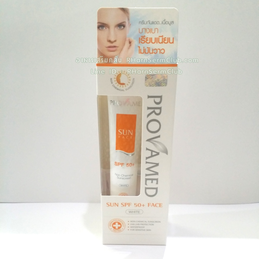 Provamed Sun SPF50+ Face 30 ml. สีขาว (White)