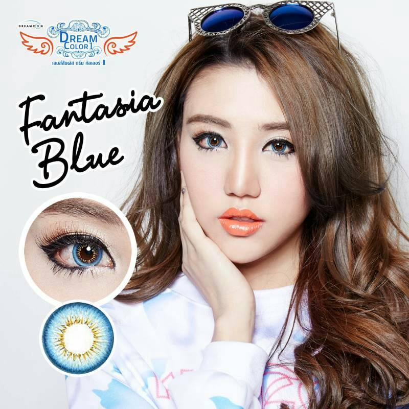 Fantasia Blue Dreamcolor1เลนส์นิ่มใส่สบาย คอนแทคเลนส์ ขายส่งคอนแทคเลนส์ ขายส่งBigeye Bigeyeเกาหลี