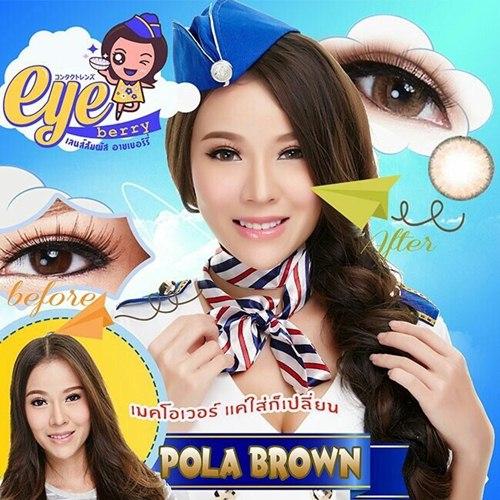 Pola Brown Dueba สั้น/Power -550