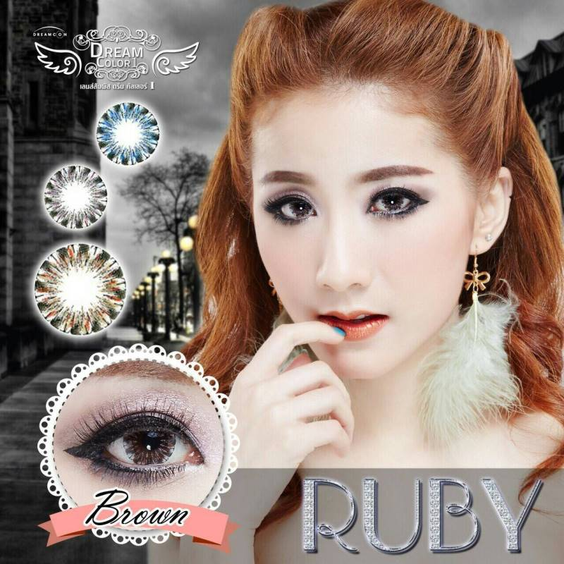 Ruby Brown Dreamcolor1 เลนส์นิ่มใส่สบาย บิ๊กอายเกาหลีแท้100% ขายส่งคอนแทคเลนส์ ขายส่งBigeye