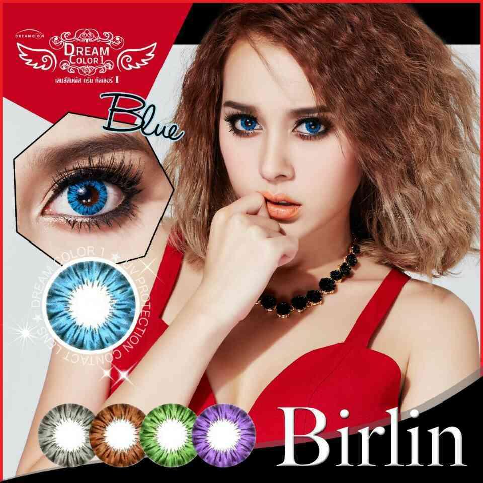 Birlin Blue Dreamcolor1เลนส์นิ่มใส่สบาย คอนแทคเลนส์ ขายส่งคอนแทคเลนส์ ขายส่งBigeye บิ๊กอายเกาหลี