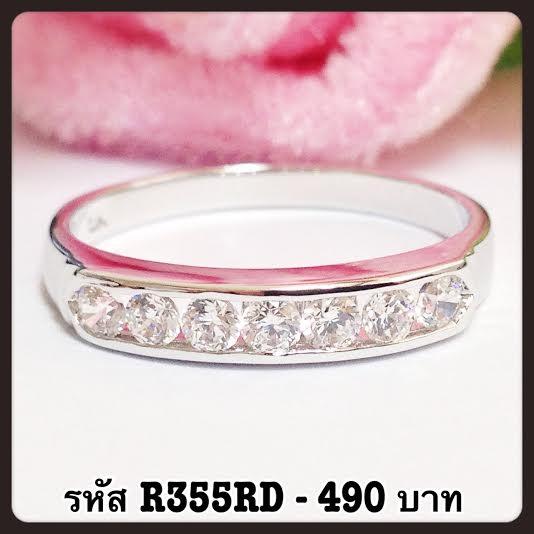 แหวนเพชร CZ รหัส R355RD