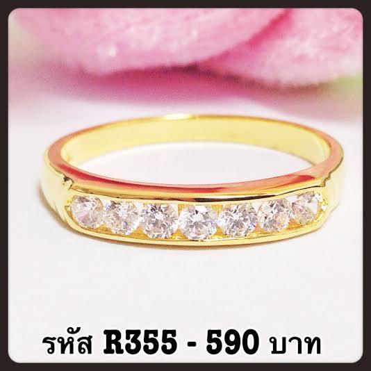 แหวนเพชร CZ รหัส R355