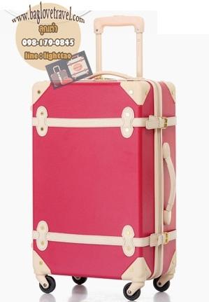 กระเป๋าเดินทางวินเทจ รุ่น colorful ชมพูเข้มคาดชมพูอ่อน ขนาด 22 นิ้ว