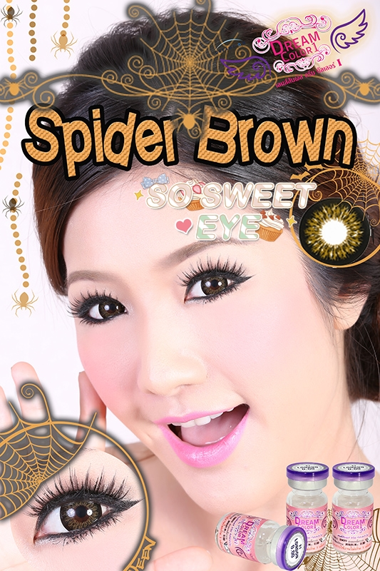 สั้น/power -225 SPIDER BROWN DREAMCOLOR 1