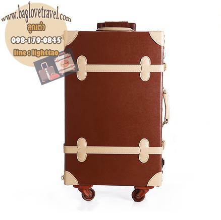 กระเป๋าเดินทางวินเทจ รุ่น retro brown น้ำตาลคาดครีม ขนาด 24 นิ้ว