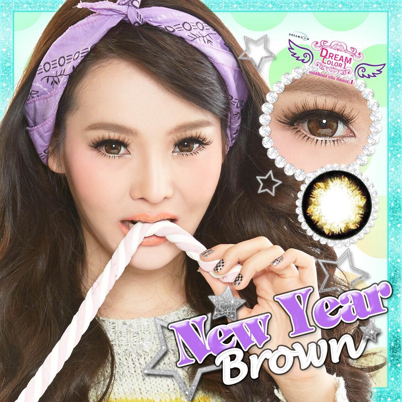 New Year Brown Dreamcolor1เลนส์นิ่มใส่สบาย คอนแทคเลนส์ ขายส่งคอนแทคเลนส์ ขายส่งBigeye Bigeyeเกาหลี