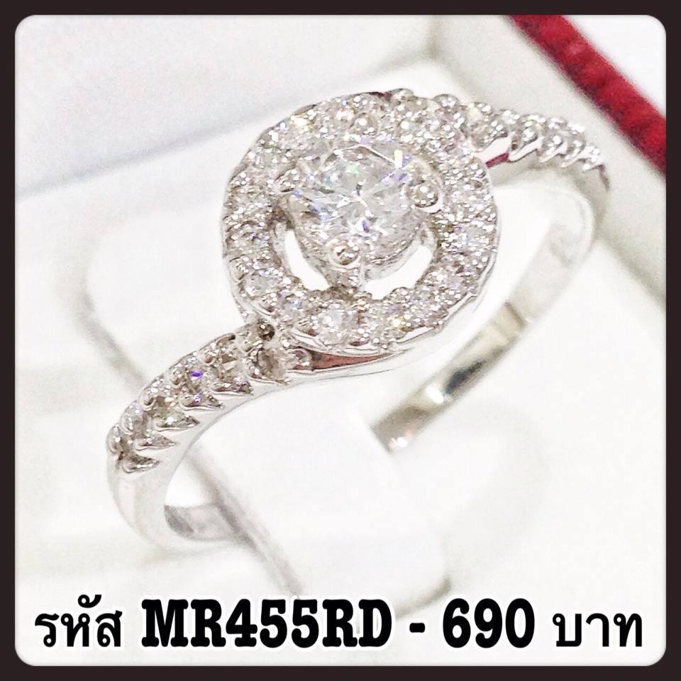 แหวนเพชร CZ รหัส MR455RD