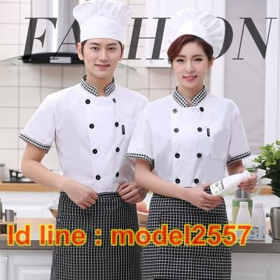 C6012007 เสื้อเชฟ เสื้อพ่อครัว เสื้อแม่ครัว เสื้อพนักงานทำอาหาร เสื้อกุ๊ก