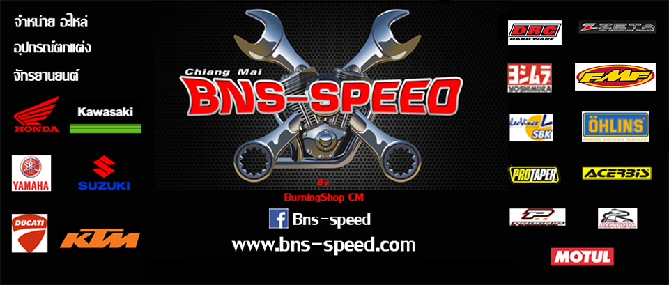 Bns-Speed