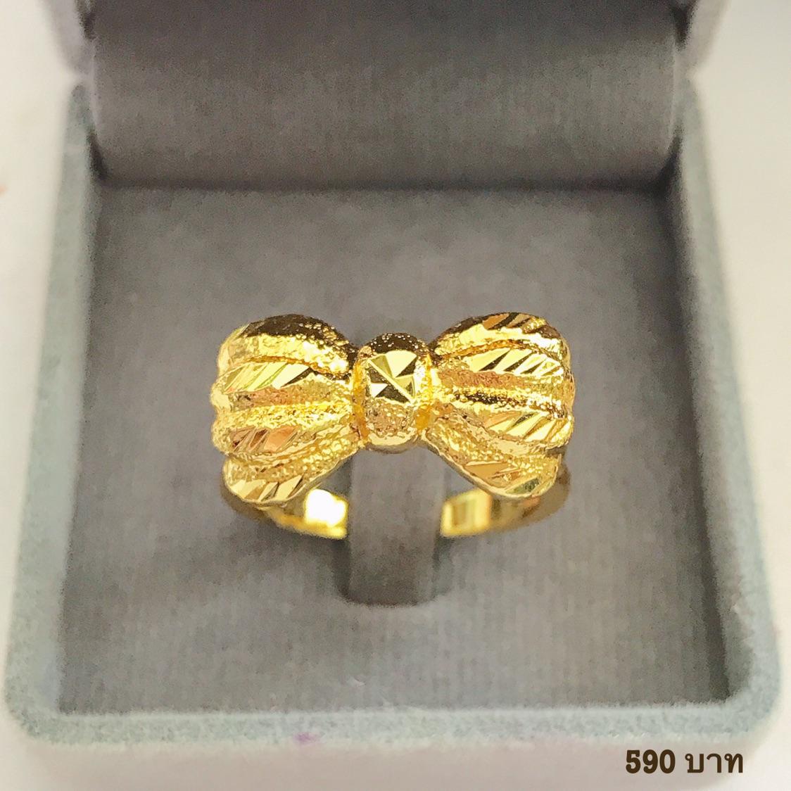 แหวนทอง รหัส JR067