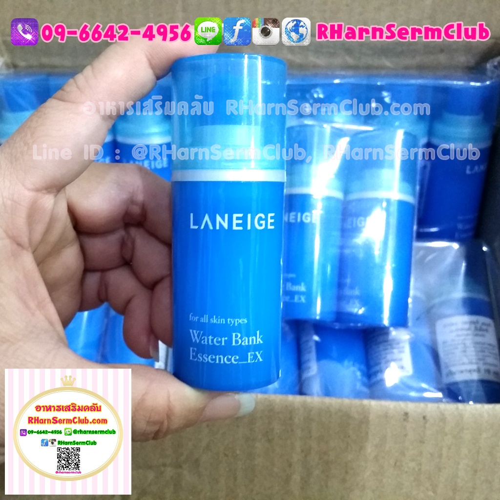 ลาเนจ Laneige Water Bank Essence_EX 15 ml. x 1 ขวด