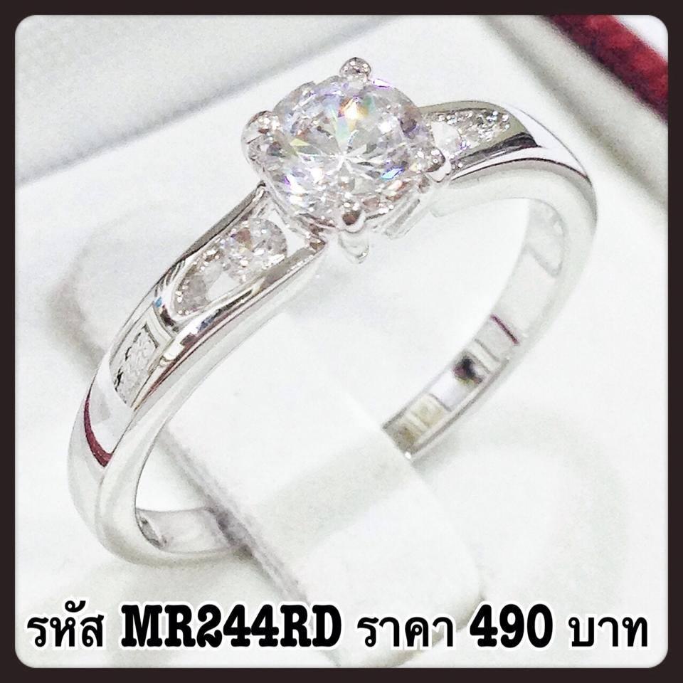 แหวนเพชร CZ รหัส MR224RD