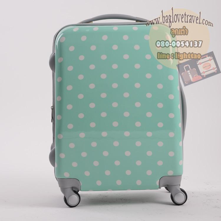 """กระเป๋าเดินทางไฟเบอร์ PC+ABS Lovely Polka dot สีเขียวพาสเทล ลายจุดขาว (ไซต์ 18"""",22"""",26"""")"""