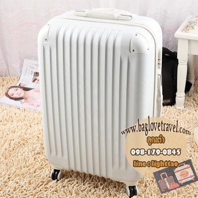 กระเป๋าเดินทางไฟเบอร์ รุ่น pastal ขาว ขนาด 28 นิ้ว