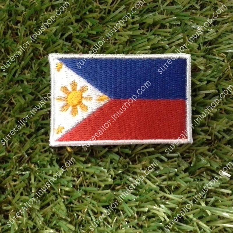 อาร์มปักธงฟิลิปปินส์